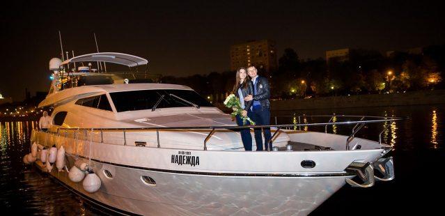 свидание на парусной яхте