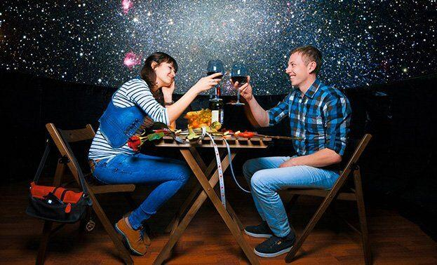 пообедать планетарий
