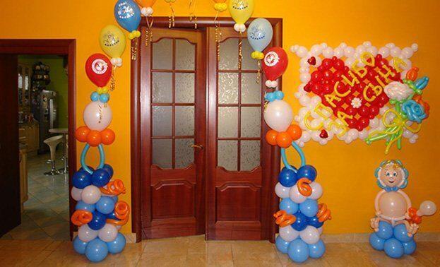 Фото украшение шариками на выписку из роддома