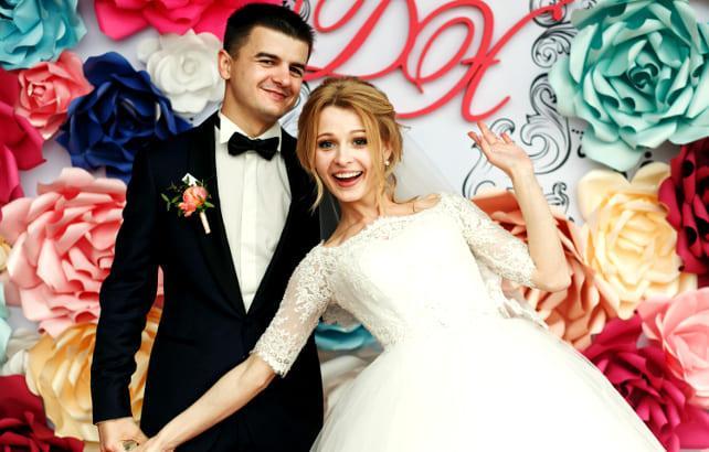 Фото жениха и невесты
