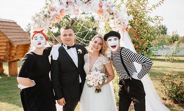 Фото мимов с молодоженами на свадьбе