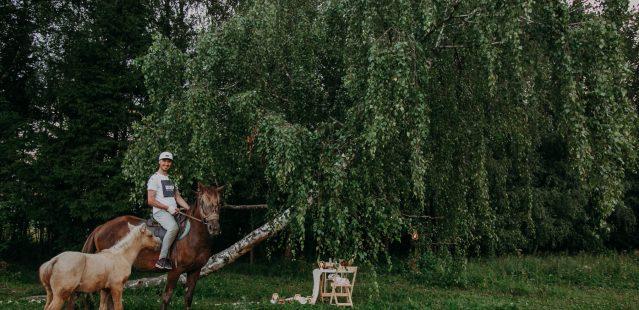 конная прогулка отзывы